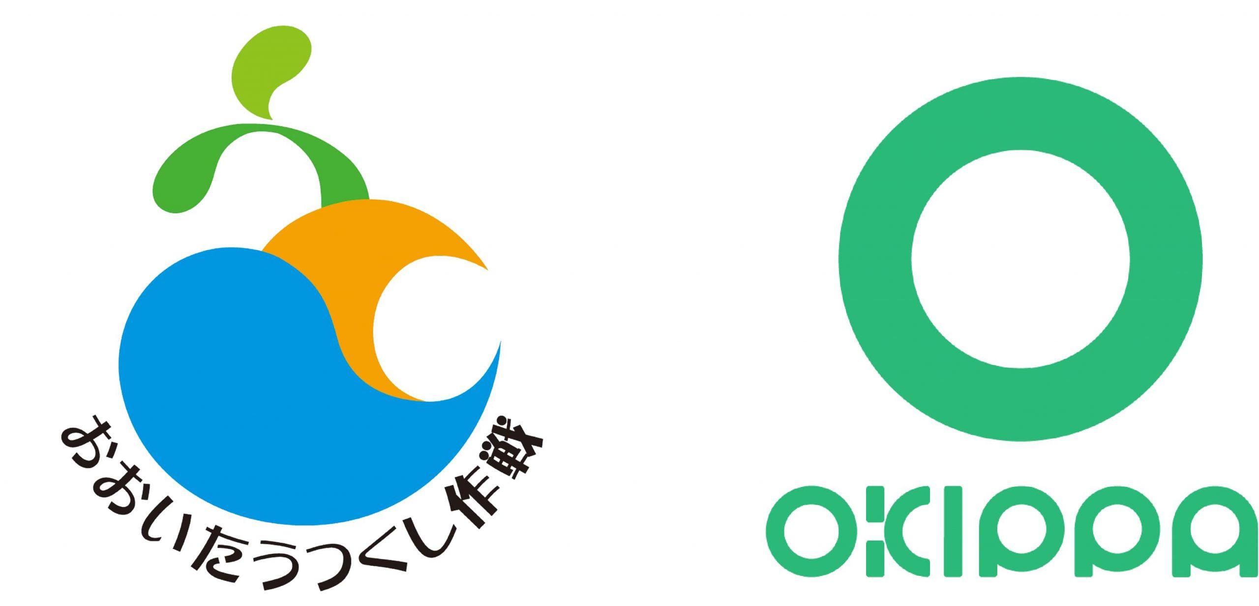 20210820_OKIPPAプレスリリース_大分県宅配バッグモニターf.